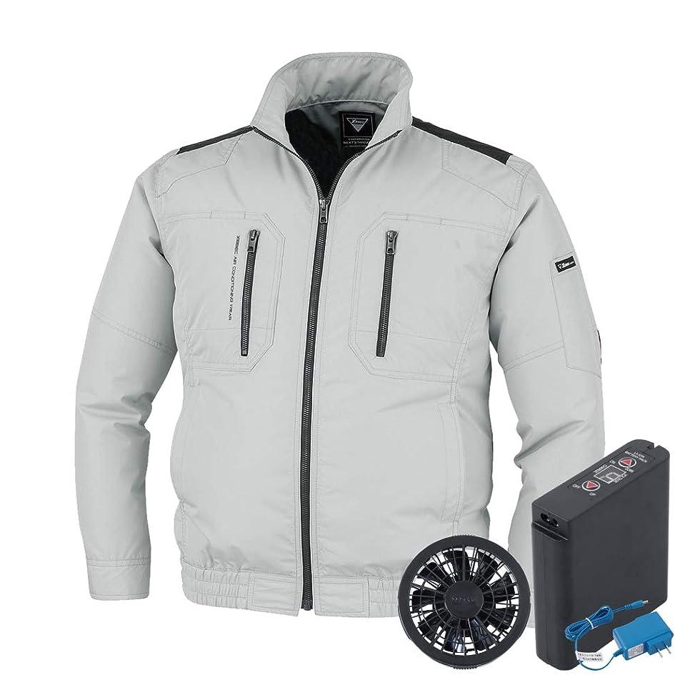 代わりのグラスサンダー空調服 セット (フルセット) ジーベック 長袖 ブルゾン 膨らみ軽減 補強布付 ポリエステル100% XE98008 全3色