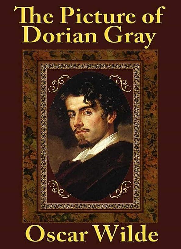 はっきりとちらつき破滅The Picture of Dorian Gray by Oscar Wilde (English Edition)