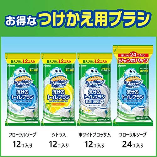 トイレ掃除スクラビングバブル流せるトイレブラシ付け替え用48個セット(12個入り×4)シトラスの香りまとめ買い使い捨て洗剤