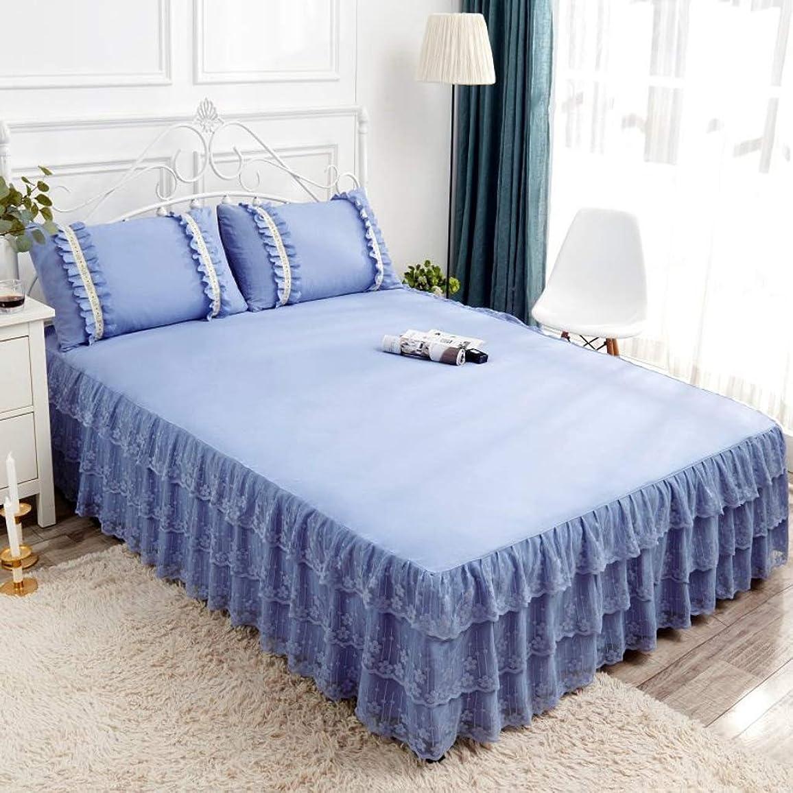 プラスチックかご訴えるほこり フリル ベッド スカート ラップ まわり レース ベッド ラッフル あり プラットフォーム 落とす 綿 フローラル-ブルー-150×200センチメートル(59×79インチ)