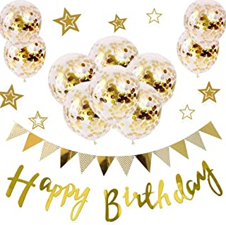 誕生日 飾り付け セット ゴールド きらきら風船飾り HAPPY BIRTHDAY 装飾 華やか おしゃれ バースデー デコレーション 男の子、女の子 空気入れ付き