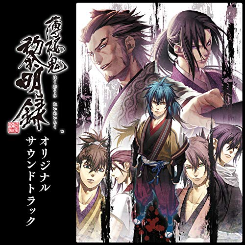 hakuouki reimeiroku Original Soundtrack(Digital album)