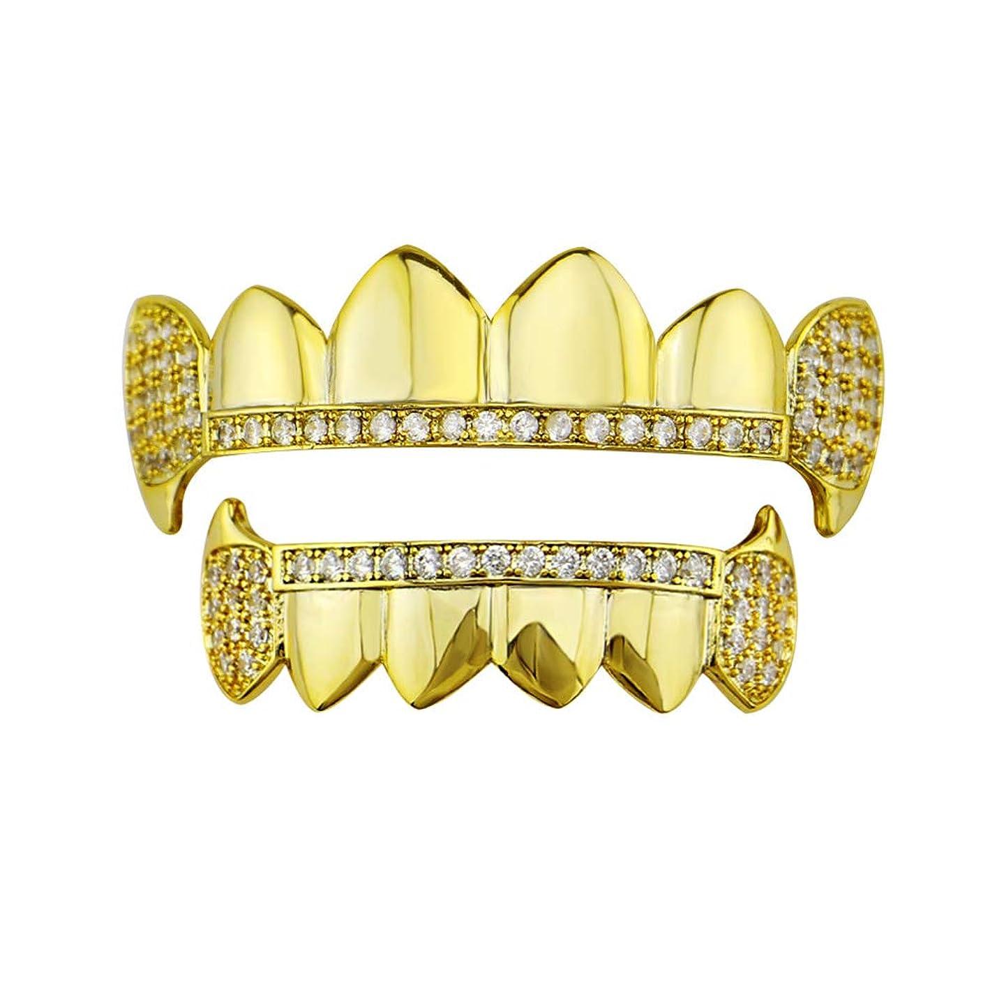 クレデンシャル酸度気味の悪いYHDD 歯セット - メッキゴールドクルーズダイヤモンドGrillz - 歯のすべてのタイプのための優れたカット - 上下のグリルセット - ヒップホップブリンブリンGrillz (色 : ゴールド)