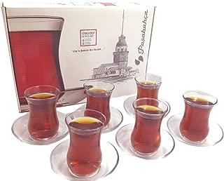 Mejor Turkish Tea Glasses de 2020 - Mejor valorados y revisados