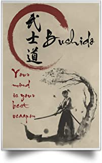 Family Gifts Brother Bushido Warrior Poster Love Japan Bushido Samurai - Inspirational Gift for Men Satin Portrait Poster - Perfect Birthday Xmas Gift for Son, Army, Military Full Size Printed