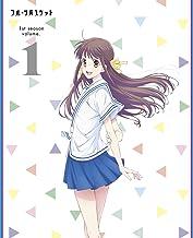 フルーツバスケット 1st season Vol.1 *BD [Blu-ray]