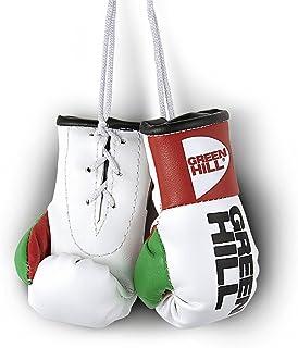Green Hill Mini rękawiczki z dzwonkiem, gadżet, breloczek do kluczy, trójkolorowy, 8 cm