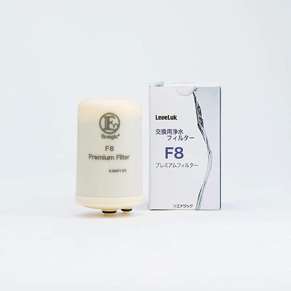 Enagic Kangen Leveluk Premium Grade Water Filter F8 Made