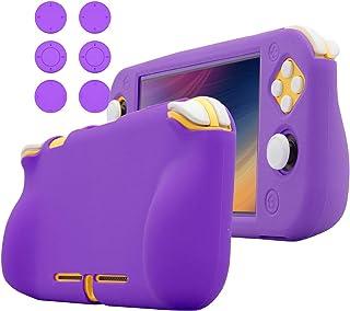 Nintendo Switch Lite用シリコングリップケース ソフトラバーケース Nintendo Switch Lite用強化ガラススクリーンフィルム付き スティックカバー (6個セット)付き パープル