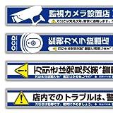 【OnSUPPLY】「万引防止05(警察、学校に通報します)」(OS-192) 防犯シール
