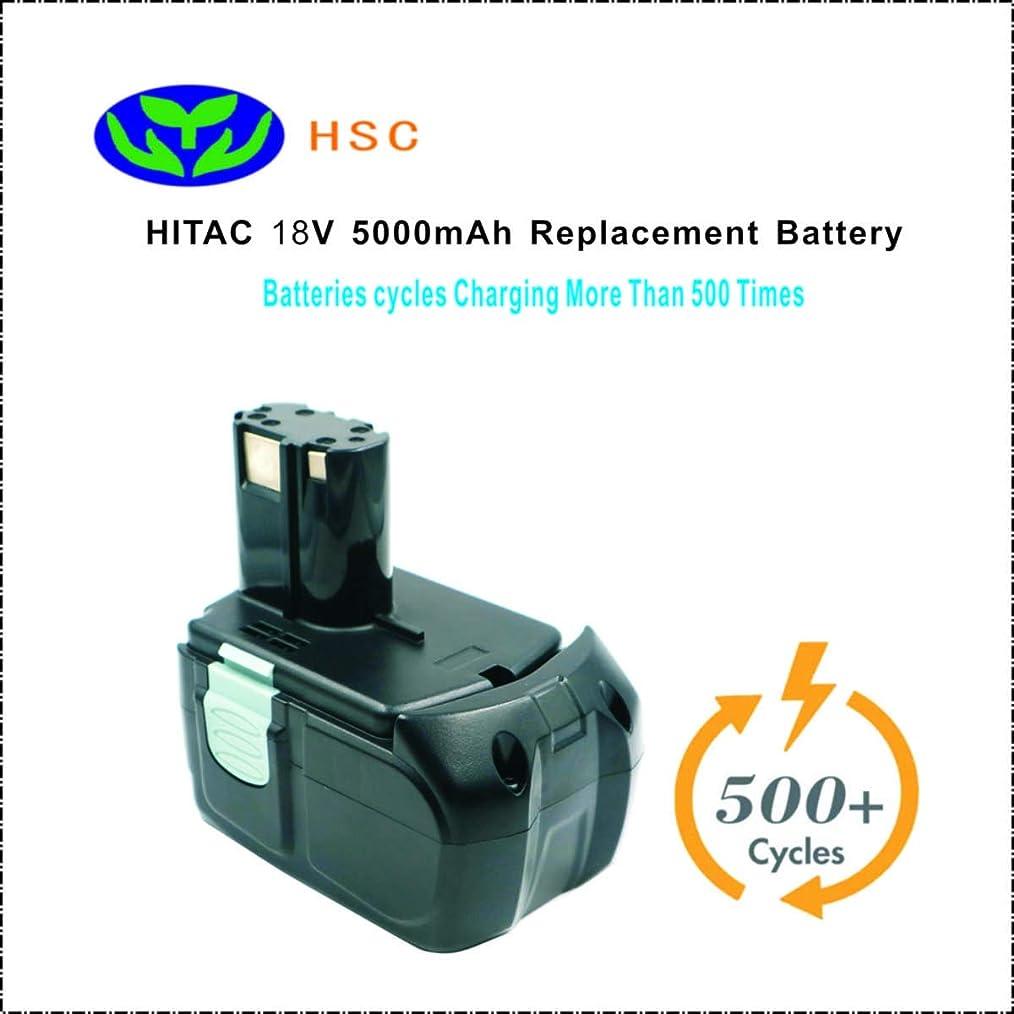 凝縮する拍手モンスター5000mAh 18650バッテリーパックHIT18Bリチウムイオンバッテリー18Vの交換HITACH 18VバッテリーBCL1815 EBM1830 326240 326241 327730 327731バッテリーパック18V