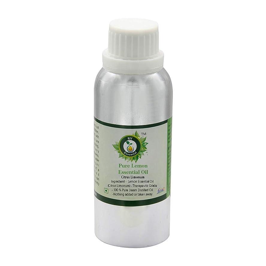 まっすぐ十代の若者たち努力するR V Essential ピュアレモンエッセンシャルオイル300ml (10oz)- Citrus Limonum (100%純粋&天然スチームDistilled) Pure Lemon Essential Oil