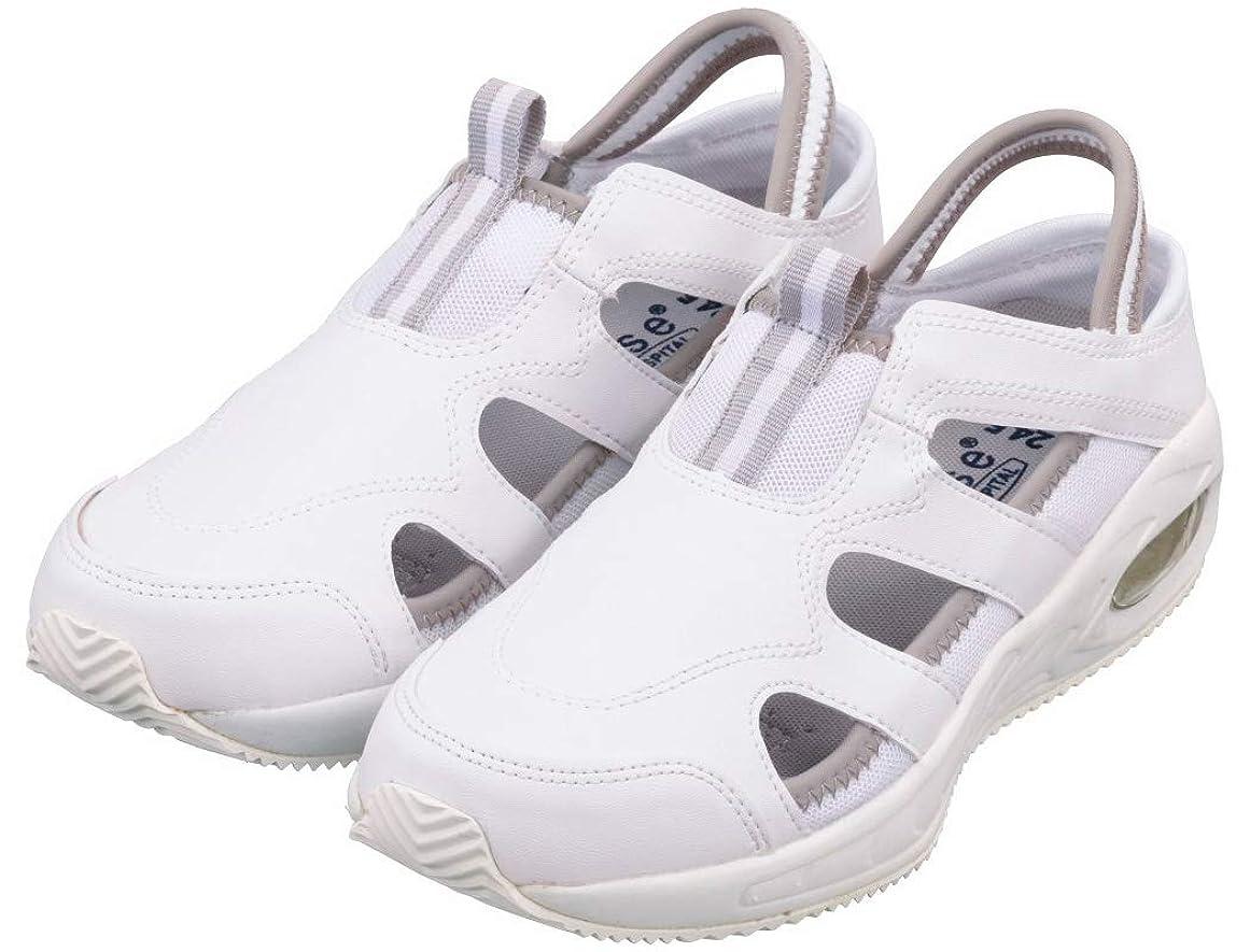 [富士ゴム] ナースシューズ 靴 F-001 ナースフィット I