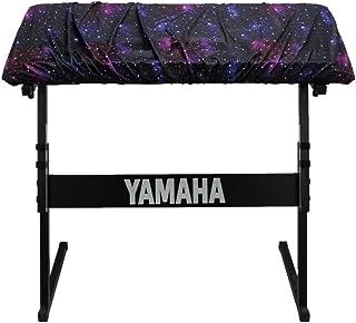 Digital Piano Keyboard Cover, 88 Keys Keyboard Dust Cover, Purple Space Star Pattern Spandex Cloth Electronic Piano Keyboa...
