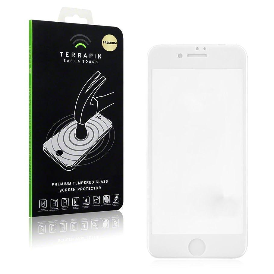 キャンバス抗生物質似ているTERRAPIN Premium Edge to iPhone 7用ホワイトスクリーンプロテクターケースカバー