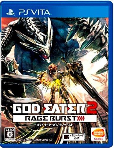 God Eater 2 Rage burst - standard edition [PSVita][Japanische Importspiele]