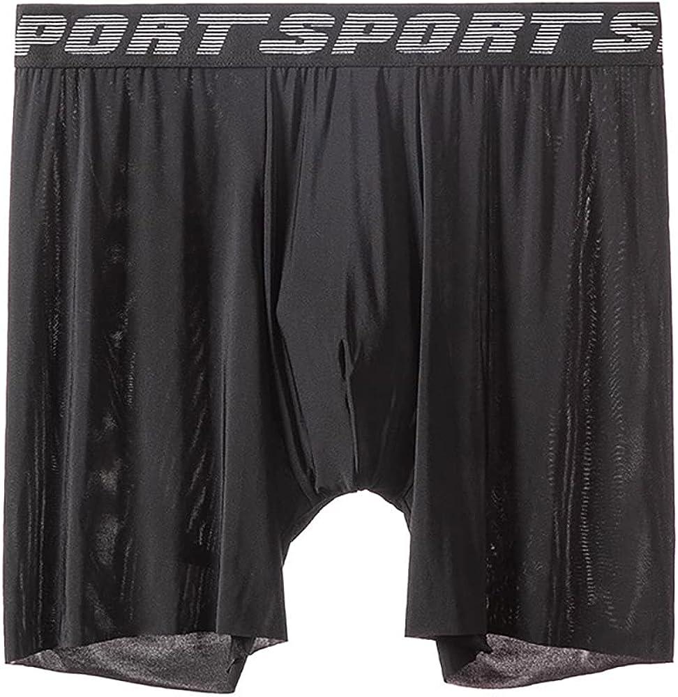 GBIUN Men's Boxer Briefs, Large Size Seamless Anti-Wear Leg Ice Silk Briefs 4 Pieces