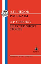 Chekhov: Selected Short Stories (Russian Texts)