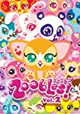 Zoobles! Vol.2[DVD]