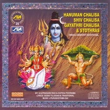 Hanuman Chalisa Shiv Chalisa Gayathri Chalisa & Stothras