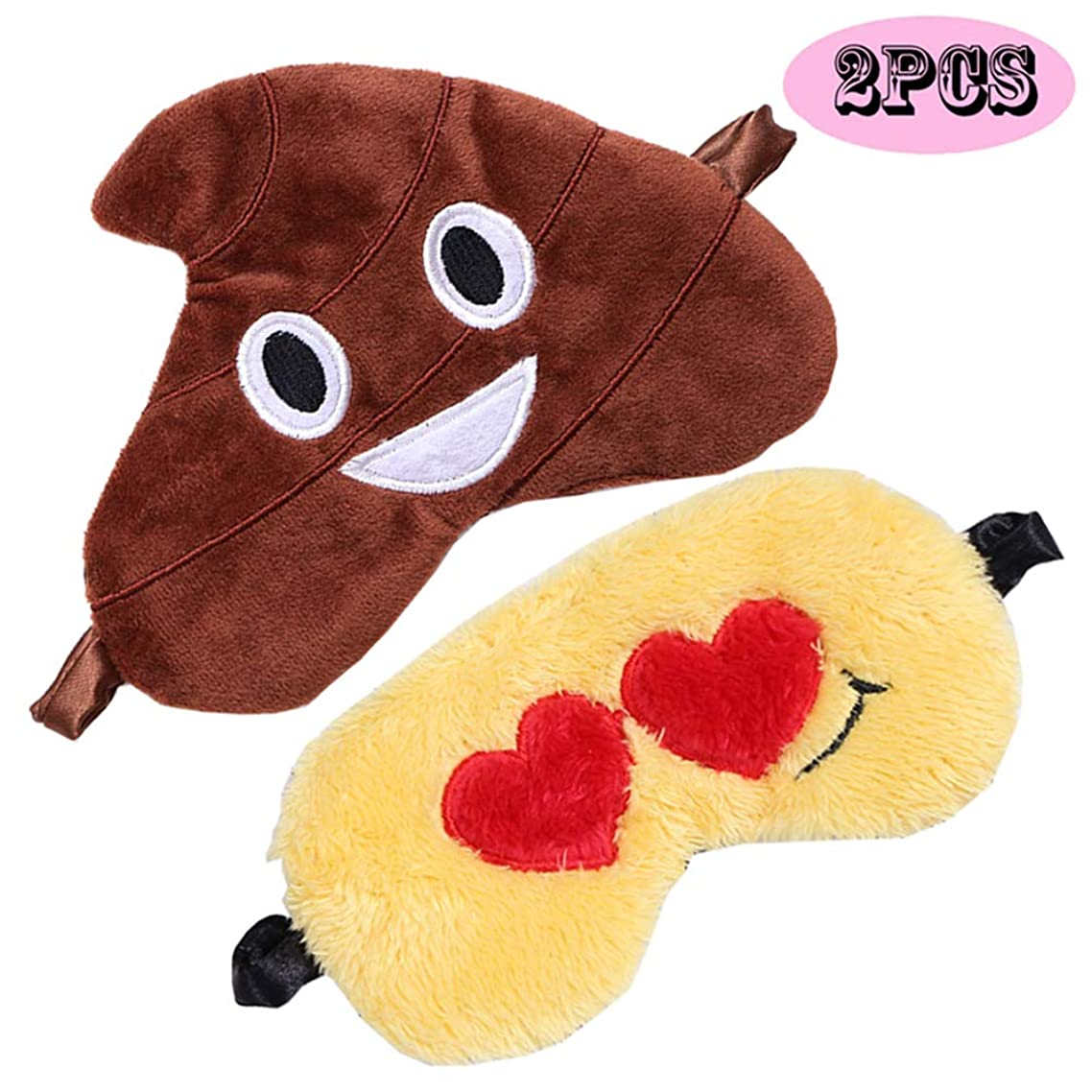 2 Pack Cartoon Funny Poop Emoji Sleep Mask for Girls Cute Soft Plush Blindfold Sleep Masks Eye Cover for Women Girls Travel Nap Night Sleeping