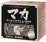 オリヒロ マカ ゴールドマグナム1000 徳用 360粒