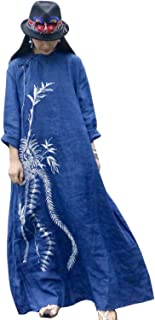 HangErFeng Dress Cotton Batik Dyeing Phoenix Printed Cheongsam Loose Chinese Style Fashion Skirt Blue