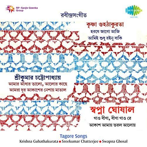 Krishna Guha Thakurta, Swapna Ghosal & Sreekumar Chatterjee