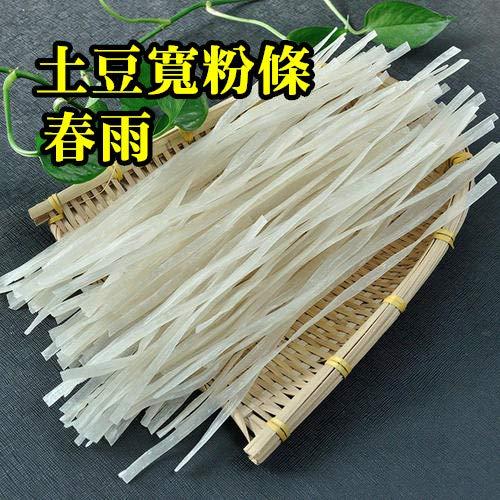 馬鈴薯(土豆)中国産 粉条寛 純天然緑色食品  春雨 ジャガイモの はるさめ中華料理人気商品・中華食材名物 400g