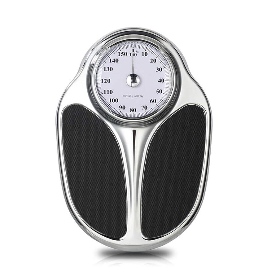 北米狂乱精神医学家庭用機械式アナログダイヤル、体重計、 読みやすく特大のプラットホーム。 容量160kg(350ポンド)