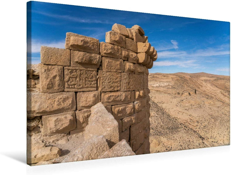 Premium Textile Canvas 75 x 50 cm CrossCountry Cruiser Castle Shobak Castle