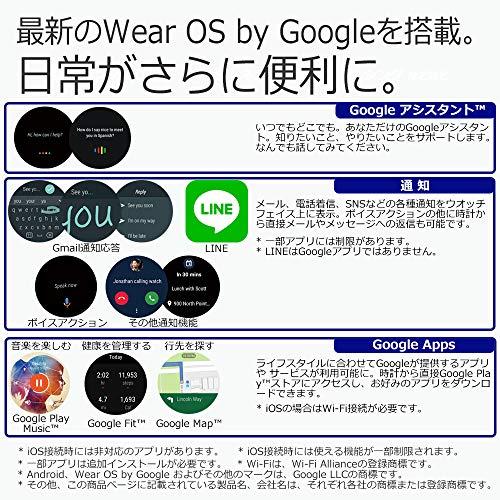 [カシオ]腕時計スマートアウトドアウォッチプロトレックスマートGPS搭載WSD-F20-BKブラック