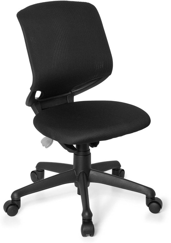 Hjh OFFICE 712100 Kinderdrehstuhl KID MOVE schwarz Stoff Schwarz Kinderstuhl ab ca. 5 Jahren, Sitzhhe & Rückenlehne verstellbar