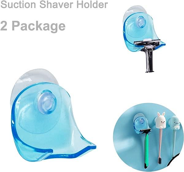 Dogxiong 2 包透明蓝色吸盘剃刀架塑料超级吸盘剃刀架剃须杯剃须刀收纳浴室淋浴房