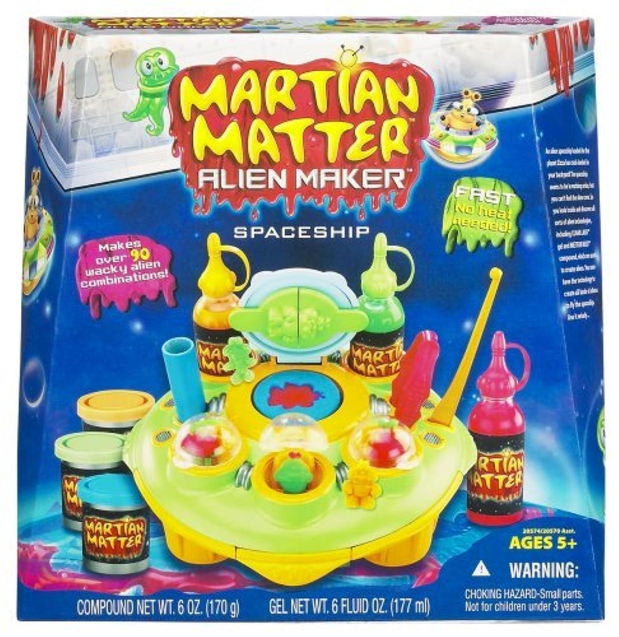 ビュッフェアニメーション九月Martian Matter Alien Maker Playset - Spaceship [並行輸入品]