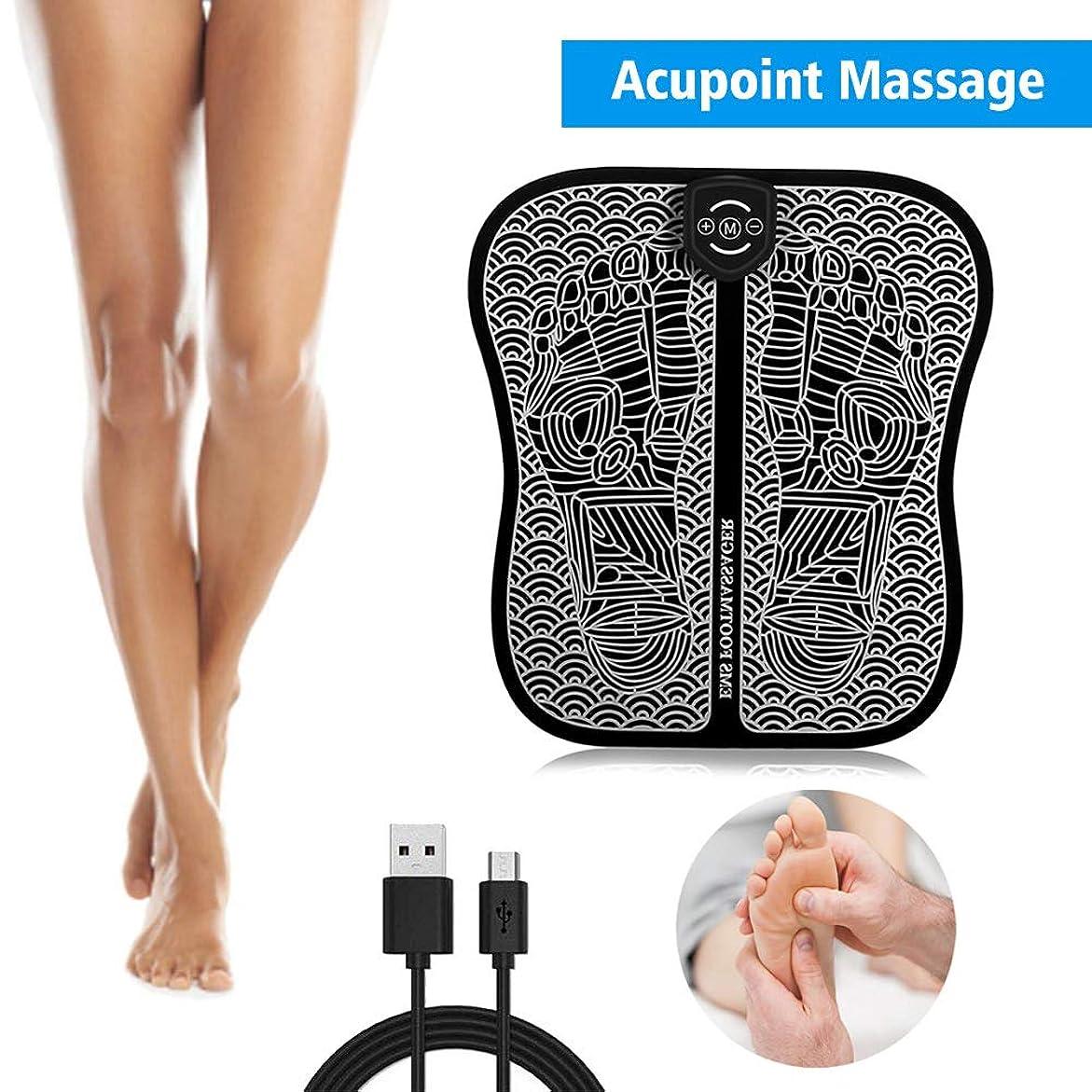 ベール私たち自身ポジティブEMSスマートフットマッサージパッド、フットマッサージ器具、パルス理学療法器具、ポータブル折りたたみ、足の疲労を軽減,Chargingversion