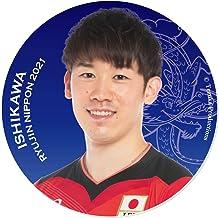 アクリル製バッジ 2021バレーボール男子日本代表 (石川祐希 選手)