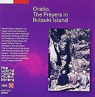 Oratio Prayers in Ikitsuki Isla by Various Artists (2008-07-09)