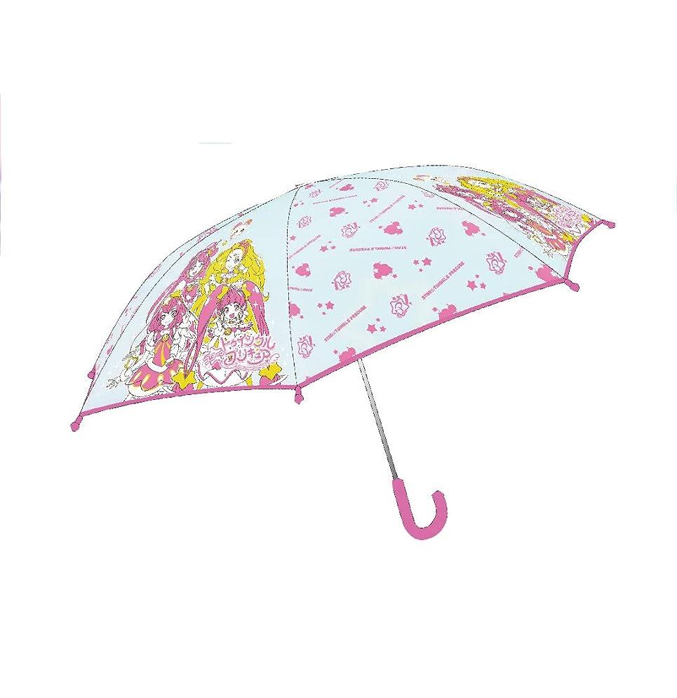 要件元気な労苦スター☆トゥインクルプリキュア 45cm手開き傘