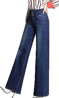 b211e745b82d1 QCHENG Femme Jeans Bootcut Taille Haute Push Up Evasée Jambe Large  Pantalons en Denim Confortable Casual