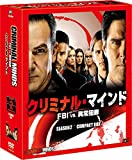 クリミナル・マインド/FBI vs.異常犯罪 シーズン2 コンパクトBOX[DVD]