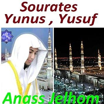 Sourates Yunus, Yusuf (Quran)