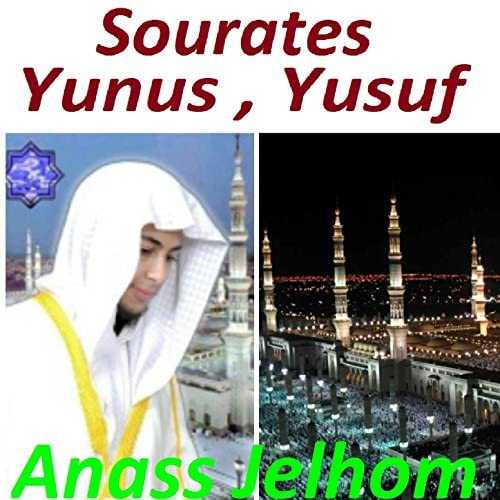 Anass Jelhom