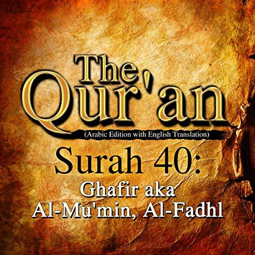 The Qur'an: Surah 40 - Ghafir aka Al-Mu'min, Al-Fadhl cover art