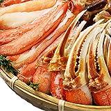 ずわい蟹ハーフポーション【A-001】