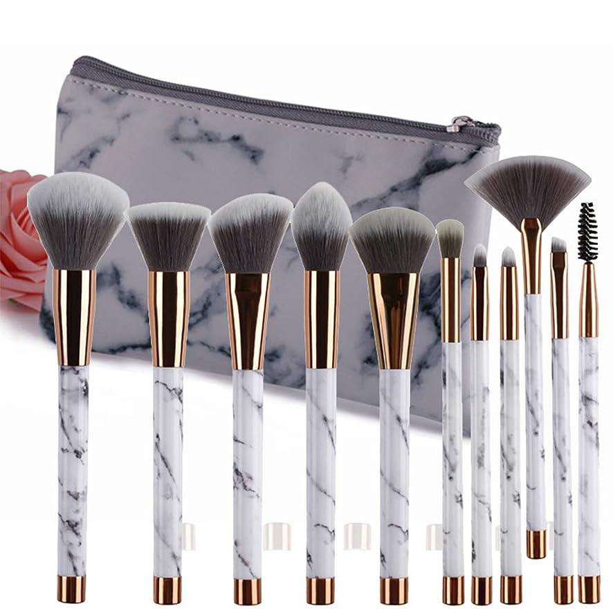 美容ツールメイクアップブラシセット11個の化粧品ブラシは、PUバッグと家族やプロフェッショナルホワイトに適している