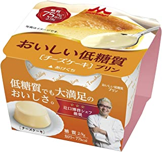 [冷蔵] 森永乳業 おいしい低糖質プリン チーズケーキ 75g