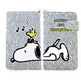 スヌーピー スマホケース 手帳型 全機種対応 お昼寝 多機種全 ミラー付き カード収納付き iPhone5 iPhone6 iPhone7 iPhone8 エクスペリア ギャラクシーアイフォン xperia xz1 SNOOPY [並行輸入品]