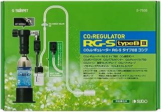 スドー CO2レギュレーター RG-S タイプB2コンプ