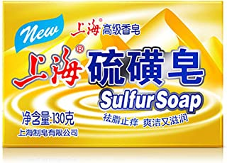 Shanghai Sulfur Soap Skin Conditions Acne Seborrhea Eczema 130g X 2pcs